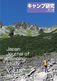 https://camping.or.jp/wp/wp-content/uploads/2020/04/JJCS182015.jpg