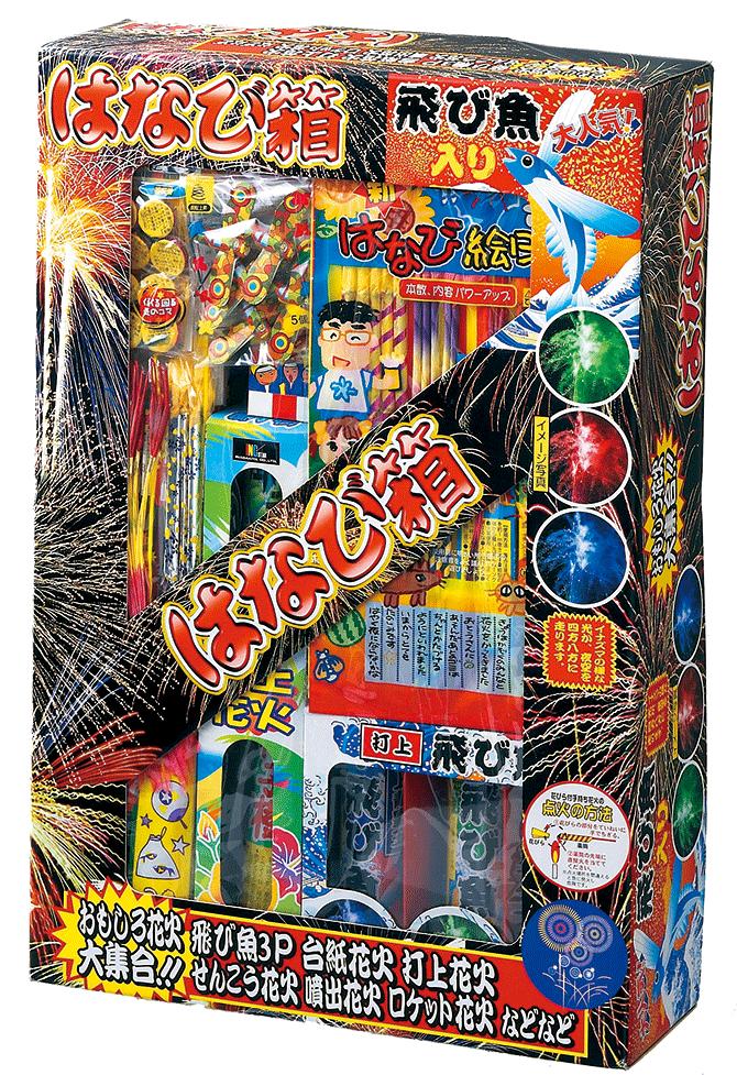 K&Kクリエーションズ花火3